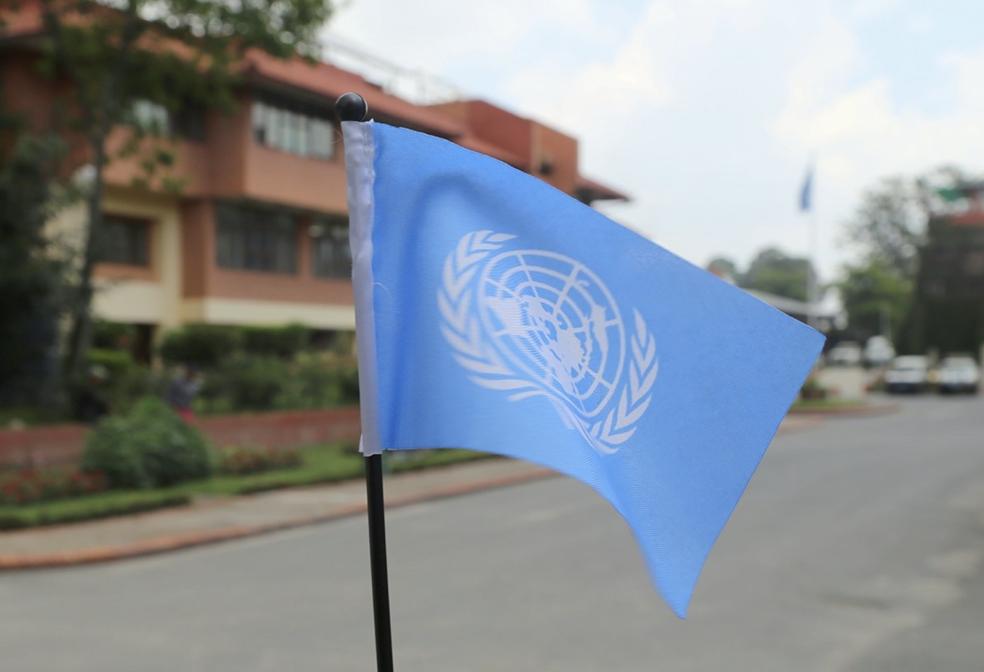UN Digital Library Nepal