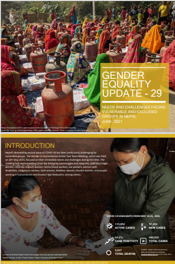 Gender Equality Update-29: Needs and Challenges Facing Vulnerable and Excluded Groups in Nepal