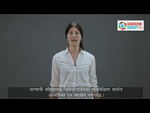I am Carolin Spannuth Verma. I am Generation Equality.