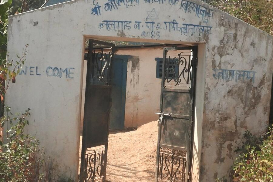 Gateway to success: Kalika is one of 12 schools in Jajarkot district.